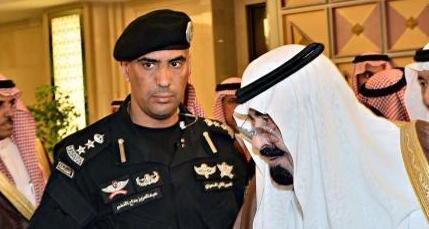 العقيد عبدالعزيز الفغم