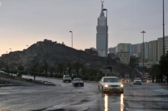 طقس مكة المكرمة .. أمطار وبرد مع أتربة لمدة 5 ساعات - المواطن