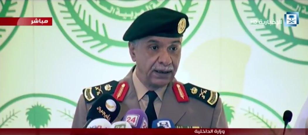 بث مباشر لمؤتمر متحدث الداخلية عن جرائم خلية جدة الإرهابية