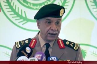 بث مباشر لمؤتمر متحدث الداخلية عن جرائم خلية جدة الإرهابية - المواطن
