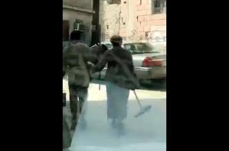 التوصل لمُعنف ابنه في مكة المكرمة وتحويل الشاب إلى المستشفى - المواطن