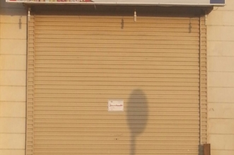 """أمانة جدة تتوعد وتغلق 16 محلًا بسبب بيع """"الدخان"""" - المواطن"""