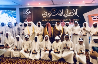 بالصور.. تخريج 254 حافظاً لكتاب الله باحتفالية بيدر الذكر في خميس مشيط - المواطن