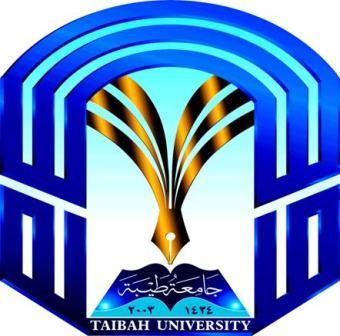 جامعة طيبة تغلق باب الترشيح لكلياتها الأربعاء القادم C4G18676.jpg