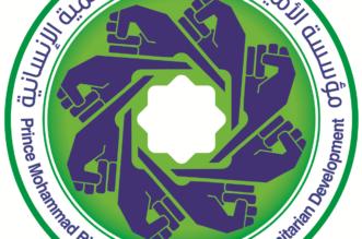 برنامج يكسب الشباب القدرات الوظيفية ومهارات الحياة - المواطن