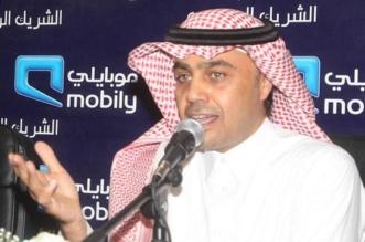الجاسر: لازال للأمل بقية والهلال قادر على حصد اللقب - المواطن