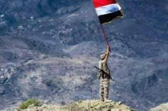الجيش اليمني يستعيد مواقع جديدة بالجوف - المواطن