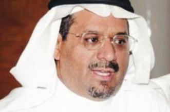 سليمان العيدي متحدثاً رسمياً لوزارة الشؤون الإسلامية والدعوة والإرشاد - المواطن