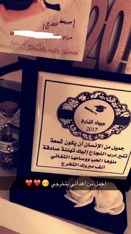 بالصور.. وزير التعليم يتفاعل مع هدايا المعلمة ريم العتيبي