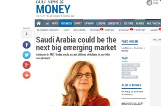 """بعد إدراج مؤسسة """"MSCI"""".. المملكة تستعد للتربع على عرش الأسواق الناشئة بالمنطقة - المواطن"""