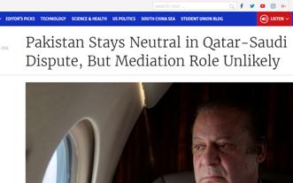 إذاعة أميركية تكشف موقف باكستان من الوساطة بين الخليج وقطر - المواطن