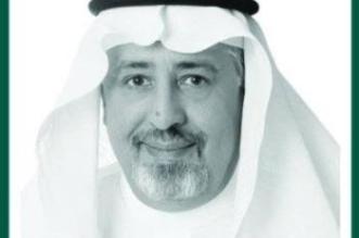 منحة بحثية من جامعة هارفارد لمركز الملك فيصل للبحوث والدراسات الإسلامية - المواطن