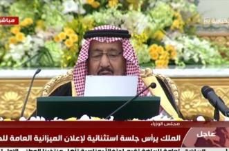 تقليص الاعتماد على النفط و12 برنامجًا تحفيزيًا في الميزانية السعودية 2018 - المواطن