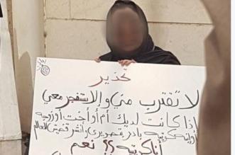 بالفيديو.. كويتية تهدد بتفجير نفسها أمام البورصة : لا تقترب مني وإلا ستنفجر معي - المواطن