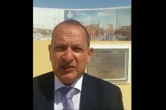 بالفيديو.. السفير البريطاني من العوامية: هنا هزمت السعودية الإرهاب وبدأت رحلة الإعمار - المواطن