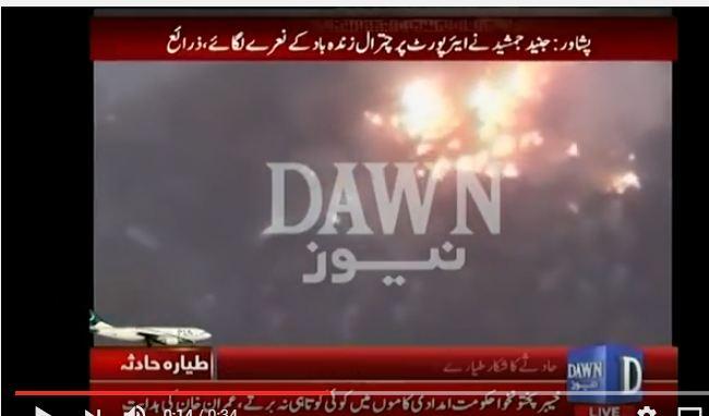تحطم طائرة باكستانية1