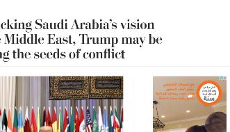 واشنطن بوست: نجاح قمة الرياض أظهر نوايا قطر تجاه السعودية - المواطن