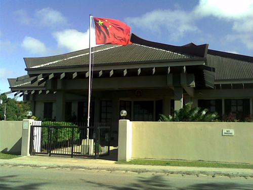 Chinese_Embassy_in_Nuku'alofa