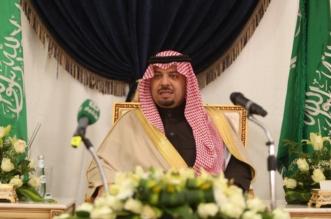 فيصل بن خالد يكشف حزمة مشاريع تنموية في رفحاء ويعد بالتوطين بأسرع ما يمكن - المواطن