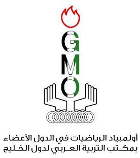 اولمبياد الخليج للرياضيات