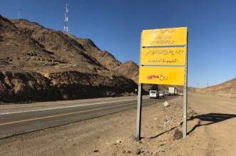 95 مليون ريال لتنفيذ المرحلة المتعثرة من طريق بيشة - الخميس - المواطن