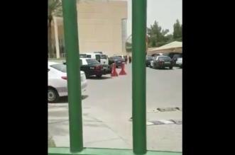 بيان #عاجل من مدارس المملكة حول حادثة القتل - المواطن