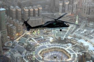 بالصور.. 9 طائرات للأمن العام تراقب الحالة الأمنية والمرورية بالحرم المكي - المواطن