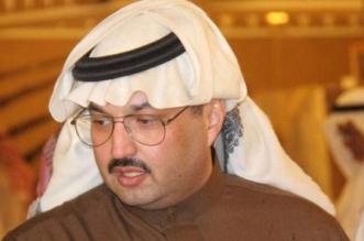 رجل الأرض والجو.. تركي بن طلال يحلق نائبًا لأمير عسير - المواطن