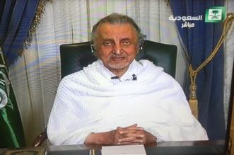 الفيصل: نسعى لجعل الحج رحلةً إيمانيةً ميسرةً - المواطن