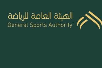 هيئة الرياضة تؤيد قرار الاتحاد السعودي منع لقب الملكي - المواطن