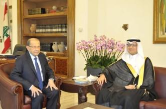 الرئيس اللبناني يبحث مع القائم بالأعمال بالإنابة في سفارتنا آخر المستجدات - المواطن