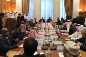 اللجنة الرباعية تناقش تهديدات إيران للأمن القومي العربي واستهداف الرياض - المواطن