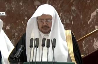 هنا .. نص كلمة رئيس مجلس الشورى أمام الملك - المواطن