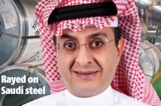 رائد العجاجي مهندس سعودي على غلاف مجلة بريطانية شهيرة - المواطن
