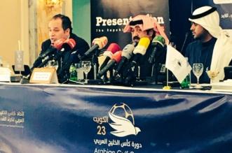 رئيس الاتحاد الكويتي: ليس من السهل استضافة خليجي 23 - المواطن