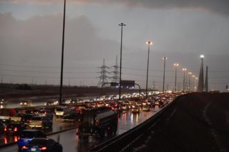 الإنذار المبكر يكشف موعد انتهاء الأمطار الغزيرة على الرياض - المواطن