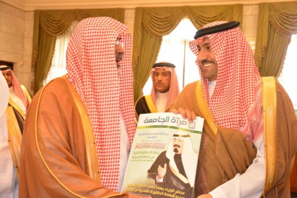 """أمير الرياض يوجه بتوزيع """"مرآة الجامعة"""" بمرافق الإمارة - المواطن"""