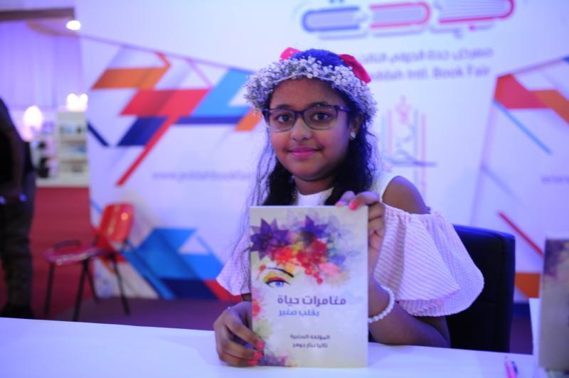 18 مؤلفًا على منصات توقيع كتاب جدة.. وأصغر مؤلفة توقع مغامرات حياة بقلب صغير - المواطن