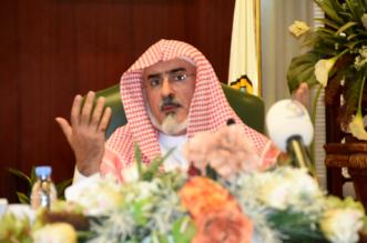برعاية جامعة الإمام.. مؤتمر دولي يستعرض جهود المملكة في دعم قضايا الأمتين العربية والإسلامية - المواطن