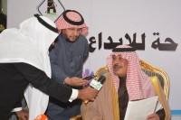 أمير الباحة : سنخاطب الأمير منصور لتخصيص أرض لاستثمار جائزة المنطقة