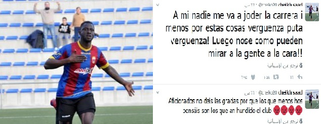 لاعب موريتاني: مباراتنا مع برشلونة مُباعة !
