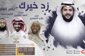 أحمد الكثيري يخطف الأنظار في زد رصيدك - المواطن