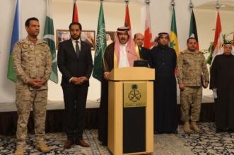 سفراء دول التحالف العربي ينددون بالدعم الإيراني لجرائم الحوثي بحق اليمنيين - المواطن