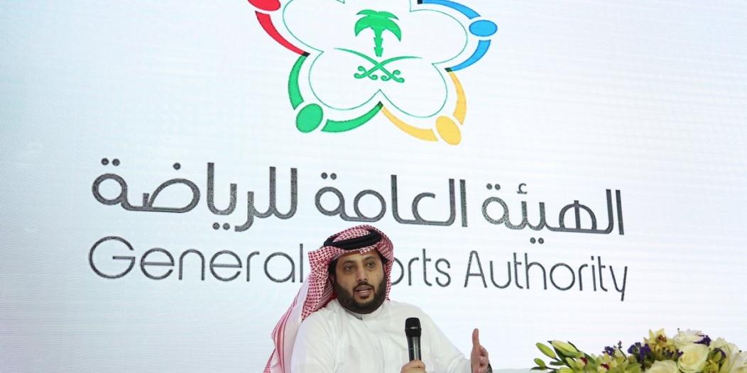 هيئة الرياضة توافق على تنظيم بطولة المملكة لـ البلوت