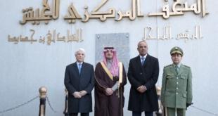 وزير الداخلية يزور المتحف المركزي للجيش الجزائري