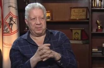 مرتضى منصور يقرر الاستقالة من رئاسة نادي الزمالك - المواطن