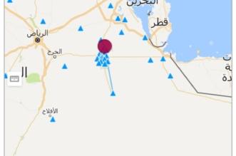 زلزال بقوة 3.4 ريختر يضرب حرض - المواطن