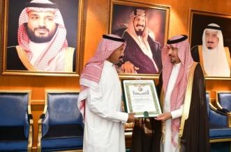 منح اسم الشهيد الرشيدي وسام الملك عبدالعزيز من الدرجة الثالثة - المواطن