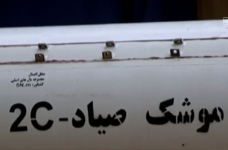 المالكي: الحوثيون أول جماعة إرهابية في التاريخ تمتلك صواريخ باليستية - المواطن