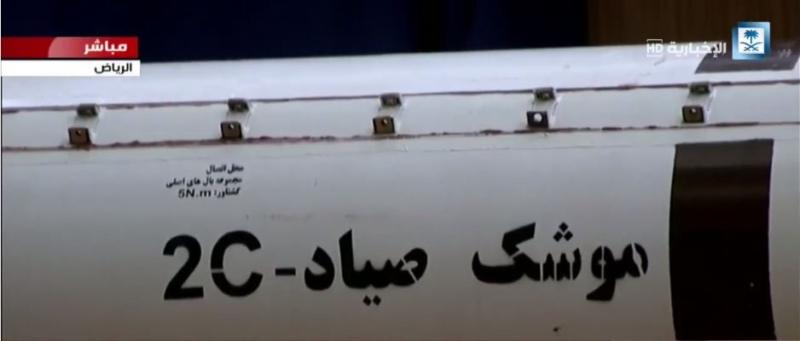 بالصور.. أدلة تورط إيران في استهداف أمن المملكة بصواريخ الحوثي الباليستية - المواطن